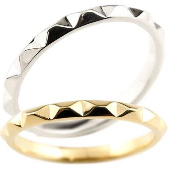 結婚指輪 マリッジリング イエローゴールドk18 ホワイトゴールドk18 ペアリング トライアングル デザイン 三角形 ハンドメイド 18金 18k 宝石なし 地金ブライダルリング ウェディングリング ブライダルジュエリー 2本セット 指輪 送料無料