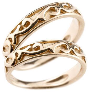 ペアリング 結婚指輪 マリッジリング ピンクゴールドk18 18金 18k ハンドメイド アラベスク 宝石無し ホーニング つや消し 地金リング 2本セット 指輪 大きいサイズ対応 送料無料