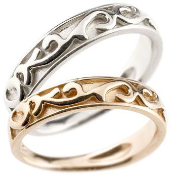 ペアリング 結婚指輪 マリッジリング ピンクゴールドk18 ホワイトゴールドK18 18金 18k ハンドメイド アラベスク 宝石無し ホーニング つや消し 地金リング 2本セット 指輪 大きいサイズ対応 送料無料