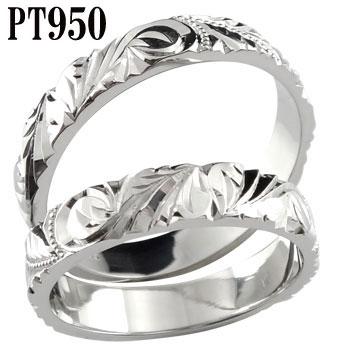 ハワイアンジュエリー ハワイアンペアリング 結婚指輪 ハワイアン マリッジリング ハードプラチナ950 幅広 指輪 PT950 結婚記念リング ミル打ち ハワジュ hawaii【コンビニ受取対応商品】 指輪 大きいサイズ対応 送料無料