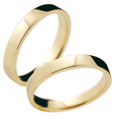 ペアリング 結婚指輪 マリッジリング イエローゴールドk18 記念リング k18 18金 リング 結婚式 平角 3mm幅 地金リング 宝石なし 2本セット【コンビニ受取対応商品】 指輪 大きいサイズ対応 送料無料