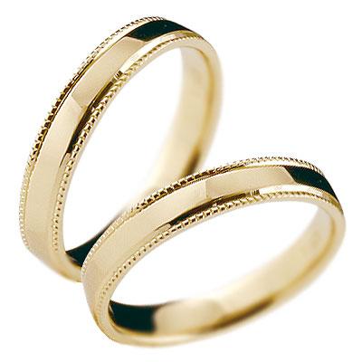 シンプル 結婚指輪 マリッジリング ペアリング イエローゴールドk18 k18 18金 記念リング 結婚式 平角 3mm幅 ミル打ち 地金リング 宝石なし 2本セット【コンビニ受取対応商品】 指輪 大きいサイズ対応 送料無料
