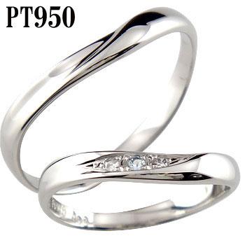 [送料無料]結婚指輪 マリッジリング ペアリング プラチナ950 PT950 ダイヤモンド ダイヤ アクアマリン ブライダルリング ウェディングリング 結婚記念 結婚式 2本セット 3月誕生石【コンビニ受取対応商品】