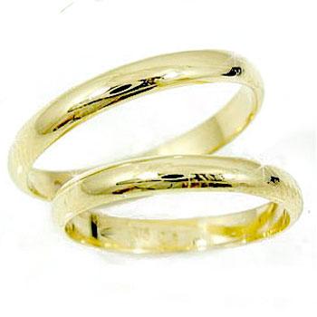 2人はこれからもずーっと一緒だよ☆ ペアリング 2本セット 結婚指輪 イエローゴールドk10 ハンドメイド2本セット 指輪 10金 甲丸【コンビニ受取対応商品】 クリスマス 指輪 大きいサイズ対応 送料無料
