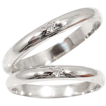 ペアリング ダイヤモンド ソリティア ホワイトゴールドk10 結婚指輪 2本セット 甲丸【コンビニ受取対応商品】 指輪 大きいサイズ対応 送料無料