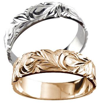 []結婚指輪 ハワイアンペアリング ホワイトゴールドk18 ピンクゴールドk18 結婚記念リング ハワジュ hawaii 2本セット18k 18金ブライダルジュエリー 【楽ギフ_包装】【コンビニ受取対応商品】