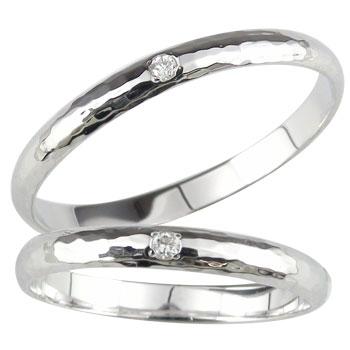 [送料無料]最短納期 ペアリング 指輪 ダイヤ ダイヤモンド ソリティア ホワイトゴールドk18指輪k18wg結婚指輪 マリッジリング ハンドメイド 2本セット 甲丸18k 18金【コンビニ受取対応商品】