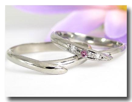 [送料無料]結婚指輪 マリッジリング ペアリング ダイヤ ダイヤモンド ピンクサファイアホワイトゴールドk18k18wg 2本セット18k 18金【コンビニ受取対応商品】