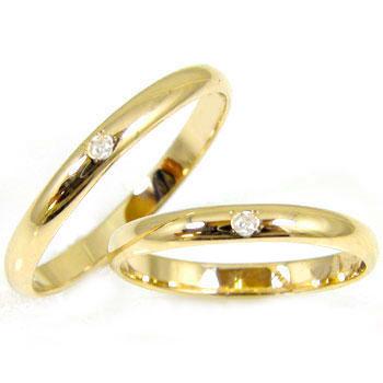 最短納期 ペアリング 2本セット 結婚指輪 ペアリング ダイヤモンド イエローゴールドk18 指輪 k18 ハンドメイド 一粒ダイヤモンド 甲丸18k 18金【コンビニ受取対応商品】 指輪 大きいサイズ対応 送料無料