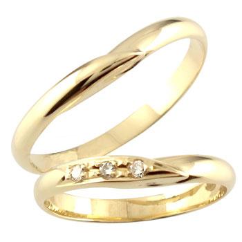 結婚指輪 マリッジリング ペアリング ダイヤ ダイヤモンド 0.03ctイエローゴールドk18 k18 ハンドメイド2本セット18k 18金【コンビニ受取対応商品】 指輪 大きいサイズ対応 送料無料