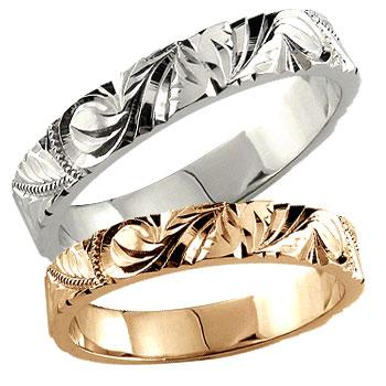 [送料無料]結婚指輪 ハワイアンペアリング ホワイトゴールドk18 ピンクゴールドk18k18wg k18PG結婚記念リング ミル打ち ハワジュ hawaii 2本セット18k 18金ブライダルジュエリー 【コンビニ受取対応商品】