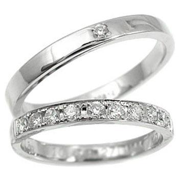 結婚指輪ペアリングマリッジリング 2本セット ダイヤ ダイヤモンド リング ホワイトゴールドk18 エタニティリング18k 18金【コンビニ受取対応商品】 指輪 大きいサイズ対応 送料無料