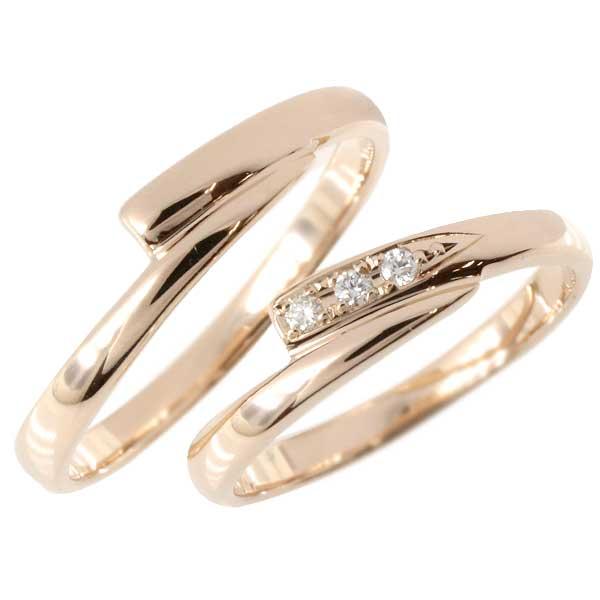 [送料無料]ペアリング 指輪 ダイヤ ダイヤモンド 結婚指輪 マリッジリング ピンクゴールドk18 k18PG ハンドメイド 2本セット18k 18金【コンビニ受取対応商品】