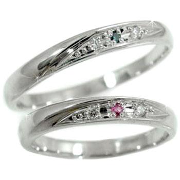 ペアリング 結婚指輪 マリッジリング ダイヤ ダイヤモンド ピンクサファイア プラチナ900 指輪ダイヤモンド リングPT900結婚記念リング2本セット【コンビニ受取対応商品】 指輪 大きいサイズ対応 送料無料