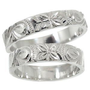 結婚指輪 ハワイアンペアリング ホワイトゴールドk18 k18wg 結婚記念リング2本セット ミル打ち ハワジュ18k 18金ブライダルジュエリー 【コンビニ受取対応商品】 指輪 大きいサイズ対応 送料無料