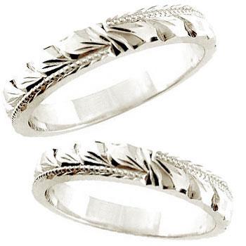 ハワイアンジュエリー ハワイアンペアリング リング 結婚指輪 マリッジリング ホワイトゴールドk18 k18wg ミル打ち 結婚記念リング ハワジュ 2本セット 地金リング 宝石なし18k 18金ブライダルジュエリー  指輪 大きいサイズ対応 送料無料