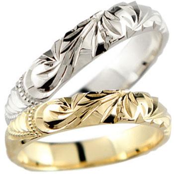 ハワイアンジュエリー ハワイアンペアリング 結婚指輪 結婚記念リング イエローゴールドk18 ホワイトゴールドk18 2本セット ミル打ち ハワジュ hawaii18k 18金ブライダルジュエリー 【コンビニ受取対応商品】 指輪 送料無料