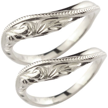 ハワイアンペアリング リング 結婚指輪 シルバー スクロール 波 結婚記念リング ミル打ち ミル ハワジュ 2本セット 地金リング 宝石なしブライダルジュエリー 【コンビニ受取対応商品】 指輪 大きいサイズ対応 送料無料