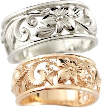 ハワイアンジュエリー ハワイアンペアリング リング 結婚指輪 マリッジリング ホワイトゴールドk18 ピンクゴールドk18 ミル打ち 幅広 透かし 幅広 結婚記念リング ハワジュ 2本セット 地金リング 宝石なし18k 18金ブライダルジュエリー 指輪 送料無料