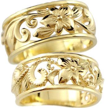 ハワイアンジュエリー ハワイアンペアリング リング 結婚指輪 マリッジリング イエローゴールドk18 ミル打ち 幅広 透かし 幅広 結婚記念リング ハワジュ 2本セット 地金リング 宝石なし18k 18金ブライダルジュエリー 指輪 送料無料