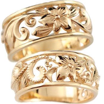 [送料無料]ハワイアンジュエリー ハワイアンペアリング リング 結婚指輪 マリッジリング ピンクゴールドk18 ミル打ち 幅広 透かし 幅広 結婚記念リング ハワジュ 2本セット 地金リング 宝石なし18k 18金ブライダルジュエリー