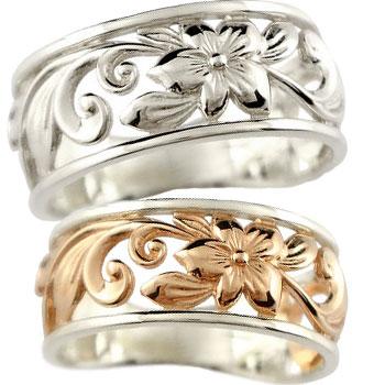 ハワイアンジュエリー ハワイアンペアリング リング 結婚指輪 マリッジリング プラチナ900 ピンクゴールドk18 ミル打ち 幅広 透かし 幅広 結婚記念リング ハワジュ 2本セット 地金リング 宝石なし18k 18金ブライダルジュエリー 指輪 大きいサイズ対応 送料無料