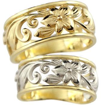 ハワイアンジュエリー ハワイアンペアリング リング 結婚指輪 マリッジリング プラチナ900 イエローゴールドk18 ミル打ち 幅広 透かし 幅広 結婚記念リング ハワジュ 2本セット 地金リング 宝石なし18k 18金ブライダルジュエリー 指輪 送料無料