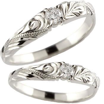 ハワイアン 結婚指輪 18k 18金 マリッジリング ホワイトゴールドk18 ハワイアンジュエリー ミル打ち 一粒ダイヤ ダイヤモンド 結婚記念リング ハワジュ 2本セット 大きいサイズ対応 送料無料