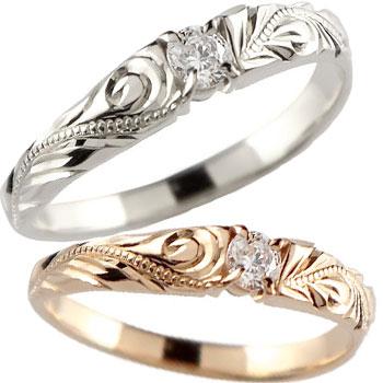 ハワイアンジュエリー ハワイアンペアリング リング 結婚指輪 マリッジリング ホワイトゴールドk18 ピンクゴールドk18 ミル打ち 一粒ダイヤ ダイヤモンド 結婚記念リング ハワジュ 2本セット楽ギフ_包装】18k 18金ブライダルジュエリー 指輪 送料無料