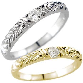 [送料無料]ハワイアンペアリング リング 結婚指輪 イエローゴールドk18 ホワイトゴールドk18 一粒ダイヤ ダイヤモンド スクロール 波 結婚記念リング ミル打ち ミル ハワジュ 2本セット 地金リング 宝石なし18k 18金ブライダルジュエリー