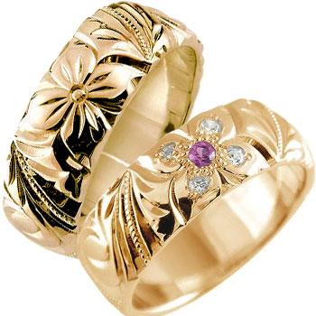 ハワイアンジュエリー ハワイアンペアリング リング 結婚指輪 マリッジリング ピンクゴールドk18 ピンクトルマリン ダイヤモンド 幅広 結婚記念リング ハワジュ 2本セット楽ギフ_包装】18k 18金ブライダルジュエリー  指輪 送料無料