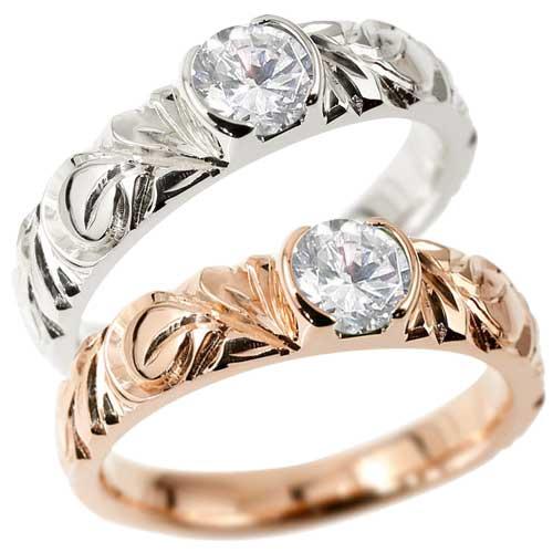 鑑定書付き ハワイアンジュエリー ハワイアンマリッジリング ペアリング リング 結婚指輪 ピンクゴールドk18 ホワイトゴールドk18 18金 大粒ダイヤモンド VSクラス 0.50ct 幅広 結婚記念リング ハワジュ 2本セット ブライダルジュエリー 送
