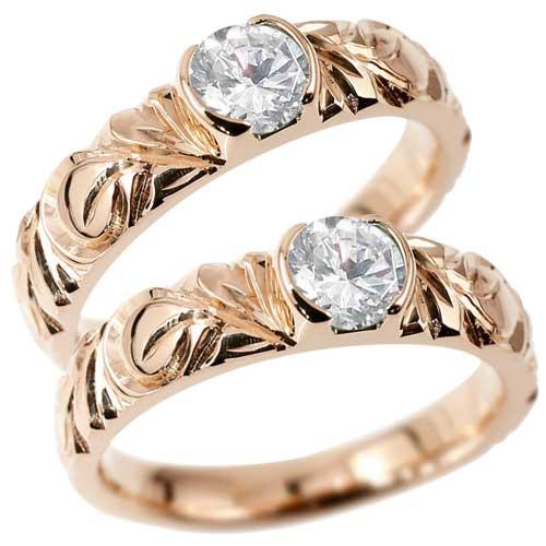 [送料無料]鑑定書付き ハワイアンジュエリー ハワイアンマリッジリング ペアリング リング 結婚指輪 ピンクゴールドk18 18金 大粒ダイヤモンド VSクラス 0.50ct 幅広 結婚記念リング ハワジュ 2本セット ブライダルジュエリー