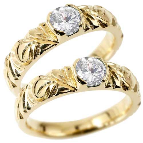 鑑定書付き ハワイアンジュエリー ハワイアンマリッジリング ペアリング リング 結婚指輪 イエローゴールドk18 18金 大粒ダイヤモンド VSクラス 0.50ct 幅広 結婚記念リング ハワジュ 2本セット ブライダルジュエリー 指輪 送料無料