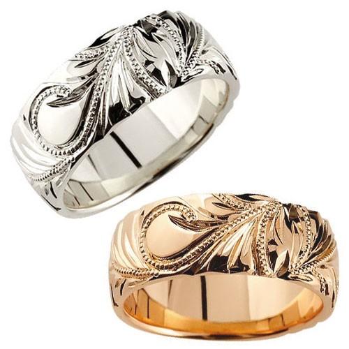 永遠に途切れることのない愛 2人の想いいつまでも ハワイアンジュエリー ハワイアンペアリング 結婚指輪 ハワイアン マリッジリング プラチナ ピンクゴールドk18 幅広 指輪 18金 送料無料 hawaii 買い物 ウェディングバンド ブライダルリング 結婚式 ミル打ち オンラインショップ 結婚記念 ウェディングリング PT900 ハワジュ