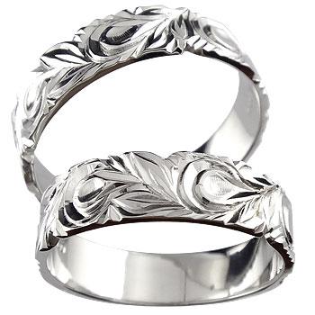 [送料無料]結婚指輪 ハワイアンペアリング ホワイトゴールドk18k18wg結婚記念リング ハワジュ hawaii 2本セット18k 18金ブライダルジュエリー 【コンビニ受取対応商品】