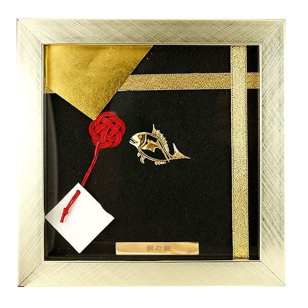 純金 24金 k24 鯛の鯛 めでたい 縁起物 額 飾り インテリア 壁掛け 記念品 お祝い お守り ラッキーモチーフ ラッキーアイテム【コンビニ受取対応商品】 送料無料