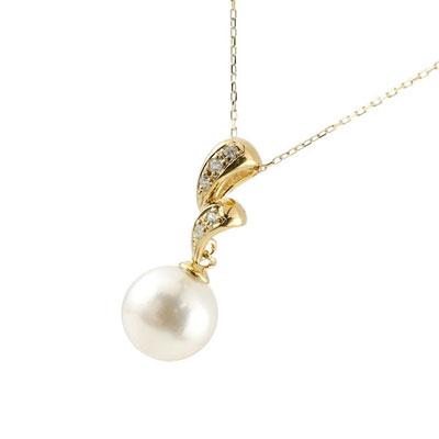 [送料無料]真珠 パール ネックレス ダイヤモンド ペンダント イエローゴールドk18 18金 18k あこや 本真珠 6月誕生石 レディース【コンビニ受取対応商品】