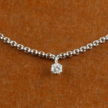 [送料無料]一粒ダイヤモンド ブレスレット プラチナ850 ダイヤモンド 0.08ct プラチナブレスレット 4月の誕生石ダイヤモンド【コンビニ受取対応商品】