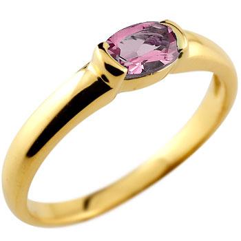 ピンクトルマリンリング 指輪 ピンキーリング イエローゴールドk18 18金 10月誕生石 レディース【コンビニ受取対応商品】 大きいサイズ対応 送料無料