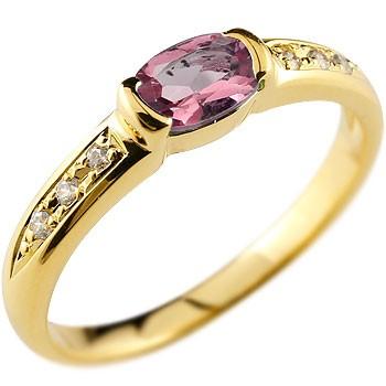 ピンクトルマリン ダイヤモンド リング 指輪 イエローゴールドk18 ピンキーリング 10月誕生石 18k 18金【コンビニ受取対応商品】 大きいサイズ対応 送料無料