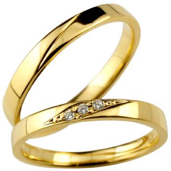 ペアリング 指輪 イエローゴールドk18 シンプルストレート 結婚指輪 マリッジリング 結婚記念リング 2本セット メンズ レディース 名入れ18k 18金【コンビニ受取対応商品】 指輪 大きいサイズ対応 送料無料