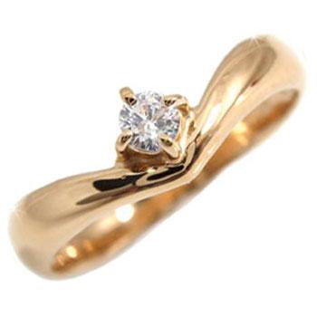 鑑定書付 エンゲージリング ダイヤモンド ダイヤ リング 指輪 ピンクゴールドK18 一粒ダイヤモンド ダイヤモンド 0.10ct SIクラス K18PG 立て爪【コンビニ受取対応商品】 大きいサイズ対応 送料無料