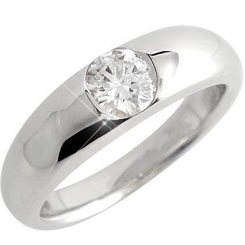 [送料無料]メンズ 指輪 リング 18金 ホワイトゴールドK18 一粒 大粒ダイヤモンド 0.38ct SIクラス 鑑定書付 ピンキーリング 18k メンズジュエリー 男性用【コンビニ受取対応商品】