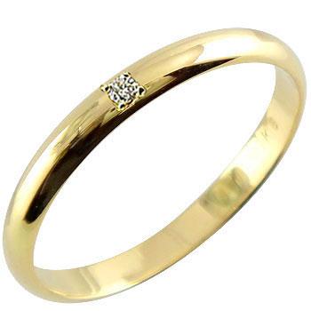 [送料無料]エンゲージリング 指輪 ダイヤ ダイヤモンド リング 婚約指輪 指輪 イエローゴールドK18 ピンキーリング 一粒ダイヤモンド リング 爪なし【コンビニ受取対応商品】
