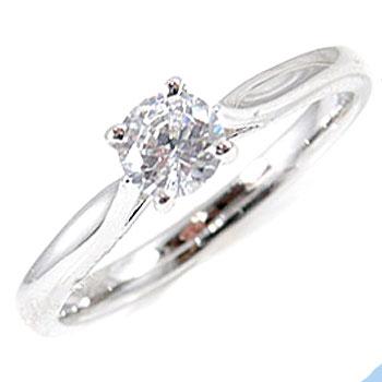 鑑定書付 指輪 ダイヤモンドリング 婚約指輪 エンゲージリング ホワイトゴールドk18 一粒ダイヤモンド 大粒ダイヤモンド0.30ct SIクラス 立て爪18k 18金【コンビニ受取対応商品】 大きいサイズ対応 送料無料