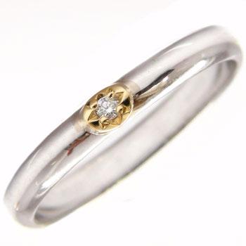 [送料無料]ダイヤ ダイヤモンド リング ホワイトゴールドK18 イエローゴールドK18 一粒ダイヤモンド 指輪 婚約指輪 エンゲージリング ピンキーリング 指輪 爪なし【コンビニ受取対応商品】