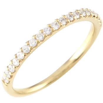 婚約指輪 エンゲージリング ダイヤモンドリング 指輪 ダイヤ ダイヤモンド リング イエローゴールドK18 18金 ピンキーリング ハーフエタニティ レディース【コンビニ受取対応商品】 大きいサイズ対応 送料無料
