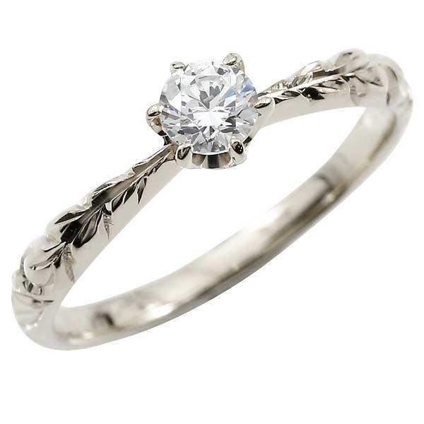 憧れの一粒ダイヤモンドとハワイアンを是非あなたのもとへ 婚約指輪 エンゲージリング ハワイアンジュエリー ダイヤモンド ホワイトゴールドk18 リング 一粒 大粒 指輪 18k 18金【コンビニ受取対応商品】 大きいサイズ対応 送料無料