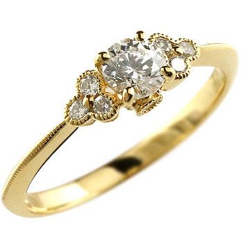 鑑定書付き 婚約指輪 エンゲージリング ダイヤモンドリング イエローゴールドk18 18k 18金 18 リング 大粒 ダイヤモンド リング SIクラス 0.30ct ミル打ち レディース【コンビニ受取対応商品】 大きいサイズ対応 送料無料
